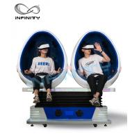 Best Double Seater Virtual Reality Capsule , Free Vision 9D Egg Cinema For Adult wholesale