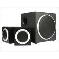 Best Multimedia Speaker SP2125 wholesale