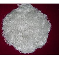 Buy cheap Good thermoplastic fiberglass chopped strand from wholesalers