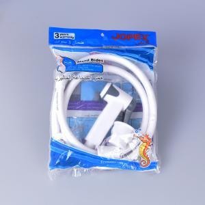 Best jk-3046 egypt bangladesh middle east lower price white color abs plastic hand bidet shattaf set with 1.2m pvc hose wholesale