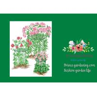 Cheap Mental Round Grow Through Plant Supports Keep Flowers Standing Tall for sale