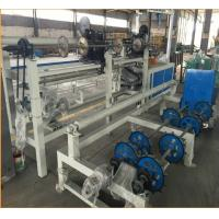 Best 2m-4m Width Full Automatic Double /Single Wire feeding Chain Link Fence Making Machine wholesale