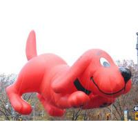 China The lovely dinosaur inflatable helium balloon for decoration on sale