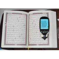 China 2.8 inch Screen 4GB multifunction translation text showing voice read Digital Quran Pen on sale