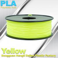 Best Materials Yellow PLA 1.75mm Filament For Cubify And UP 3D Printer wholesale