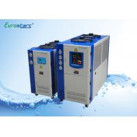 Best Double Condenser Fan Air Cooling Commercial Water Chiller 10 HP for Central Air Conditioner wholesale