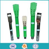 Buy cheap HDD Sonde Housing drill bit from wholesalers
