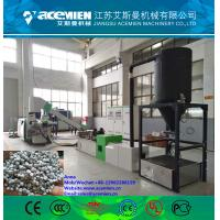 Cheap hdpe ldpe plastics regranulator / waste plastic granules making recycling machine/PE PP plastic granules machine plastic for sale