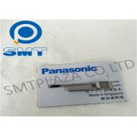 Buy cheap original new AI Spare Parts for Panasonic RL131 moving blade N210056708AA from wholesalers