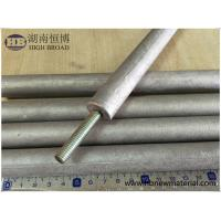 Best Aluminum Heater Treater Anode rod provide maximum performance in seawater wholesale