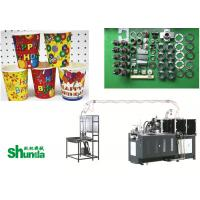Best Paper Tea Cup Making Machine,automatic high speed digital control paper tea cup making machine SMD-90 wholesale