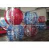 Cheap Custom PVC TPU Inflatable Body Balls , Large Round Kids Loopy Balls wholesale