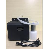 Best 220V / 31W Black Commercial Portable Essential Oil Diffuserwith LCD Panel wholesale
