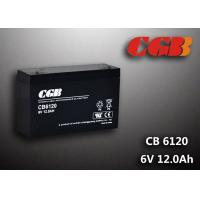 Best CB6120 charging high capacity AGM Lead Acid Battery 6V 12AH Anti Erosion Alarm System wholesale