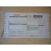 Best Barcode airway bill printing wholesale