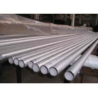 Best Casing, Drill, Oil, ship, Structure, Fluid, Pressure Boiler Seamless Steel Pipes / Pipe wholesale