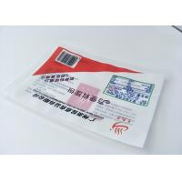 China High temperature resistance Retort Pouch Packaging for Italy beef sauce, Can Afford 121 Degree on sale