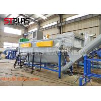 Best Full automatic High capacity Waste HDPE LDPE PP PE Plastic Recycling Machine wholesale