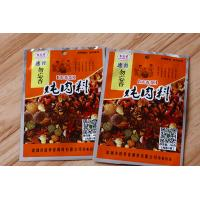 Quality Powder Seasonings Automatic Packaging Roll Film With Custom Dimension And Printing wholesale