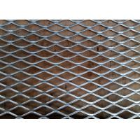 Quality Steel flat expanded metal wholesale