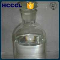 Cheap bulk stock factory price 99.5% dicyclohexylamine 101-83-7 for metal corrosion for sale