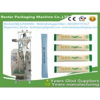 Best Automatic Sealing Pouch Packaging Machine for The White Sugar BSTV-C60K wholesale