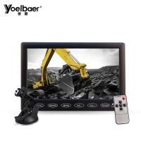 Auto LCD Monitor Touch Button 7 Car Monitor TFT LCD Monitor For Car