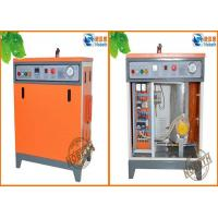 Buy cheap Automatic electric steam generator / electric steam generator picture / electric steam generator price / manufacturer from wholesalers