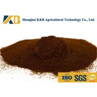 Best Fresh Raw Material Feed Grade Fish Meal Easy Absorb Slight Smell And Taste wholesale