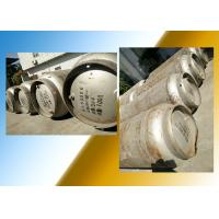 Buy cheap Clean Agent Heptafluoropropane Fire Suppression Low Toxicity from wholesalers