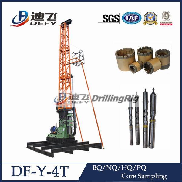 China DF-Y-4T Hydraulic core drilling rig.jpg