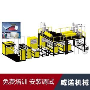 Best 4500kg Shrink Wrap Equipment , Cling Film Machine Low Energy Consumption wholesale