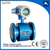 Best Magnetic Flow meter with pulse and analog output(CE Approved) wholesale