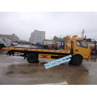 Cheap Diamond punching plate yellow color DFAC 4x2 140HP half landing platform wrecker for sale