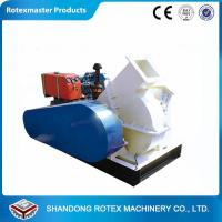 Best Wood chips making machine disc wood chipper wood branches cutting wholesale