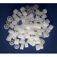 Buy cheap PP Material MBBR and other bio media filler from wholesalers