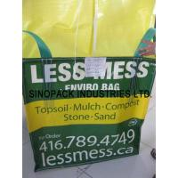 Best Large Environmental Skirt top BOPP laminated bags for agricultural seeds wholesale