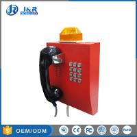 Best Hospital Vandal Resistant Telephone SIP Industrial Security Phone With LED Light wholesale