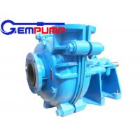 Buy cheap 450ST-L Horizontal Slurry Pump Expeller seal Sealing type OEM from wholesalers