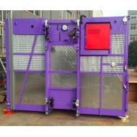 Best Purple color construction hoist elevator SC200 with all in one inverter wholesale