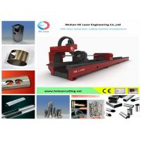 Best High Effective 2000W Pipe Tube Fiber Laser Cutting Equipment For All Metals wholesale