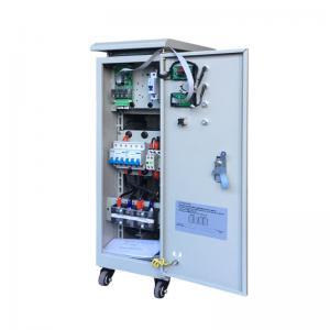 Best 20KVA Single Phase Voltage Stabilizer,50/60Hz AC Power Stabilizer wholesale