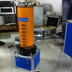 Best ZGF High Voltage DC Generator,High Efficiency Electric Generator wholesale