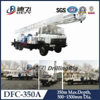 Best Rotary Truck Mounted Water Well Drilling Rig Machine on Truck DFC-350A for hard rock wholesale