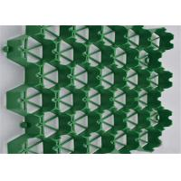China Geocomposite Draom, Plastic Paving Grids 500mm Length Simple Structure For Parking Lots for sale
