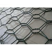 Cheap PVC Coated Galfan Gabion Wire Mesh 2 X 1 X 0.5 M For River Protection for sale