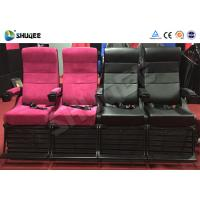 Cheap 4D Theater 10 - 120 Seats 4D Luxury Chair Standard Motion Cinema Simulator for sale
