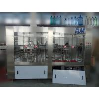 Best 3 In 1 Automatic Water Filling Machine , Electric PET Bottled Water Production Line wholesale