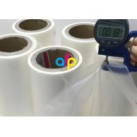 Best PET Base BOPP Laminating Roll Film, Multiple Extrusion Clear Thermal Laminate Roll wholesale