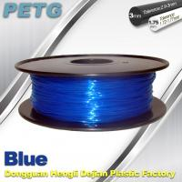Best 3D Printer Transparent Material 1.75 / 3.0 mm PETG Fliament Blue Plastic Spool wholesale